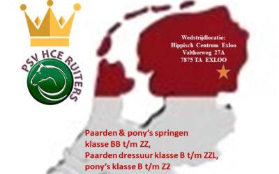 Koningsconcours 27 en 28 april 2019